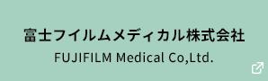 富士フイルムメディカル株式会社 FUJIFILM Medical Co,Ltd.